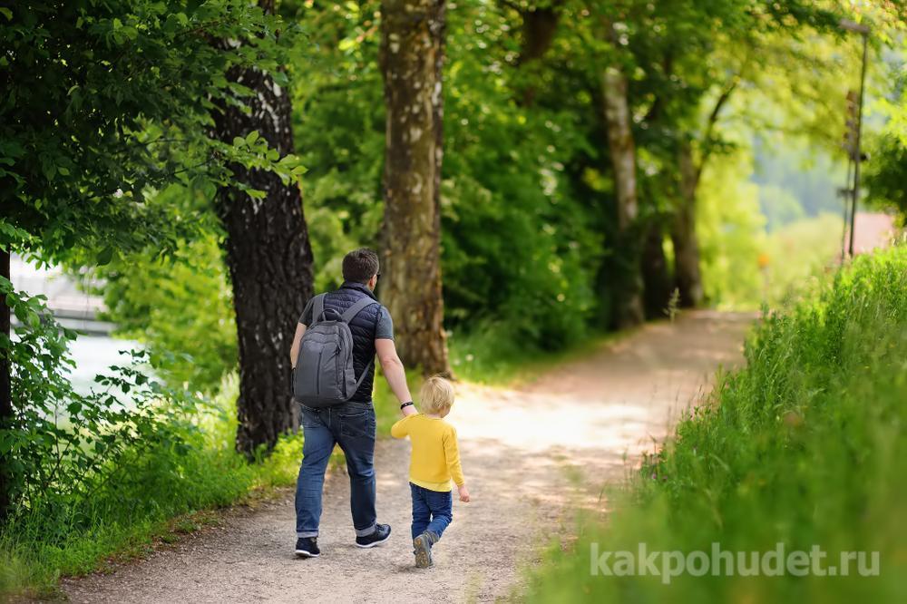 Гуляйте каждый день