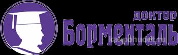ОЦ Доктор Борменталь