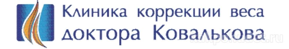 Клиника Москва Похудение.