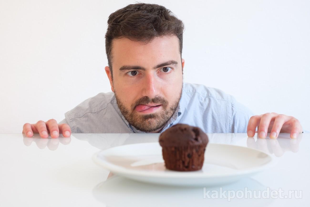 Детоксикация организма против пищевой зависимости