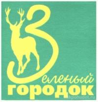 лого зеленый городок