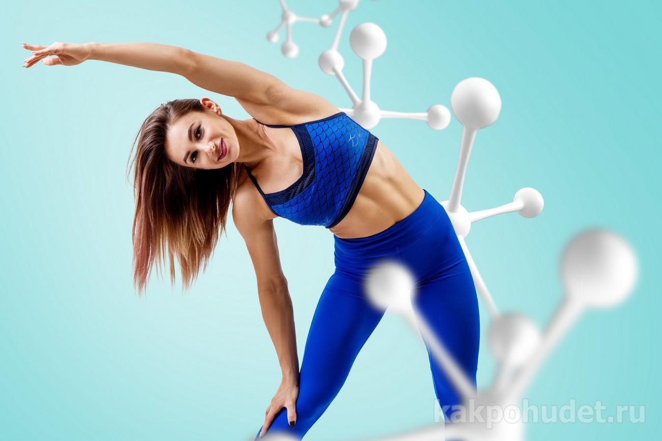 упражнения влияющие на метаболизм
