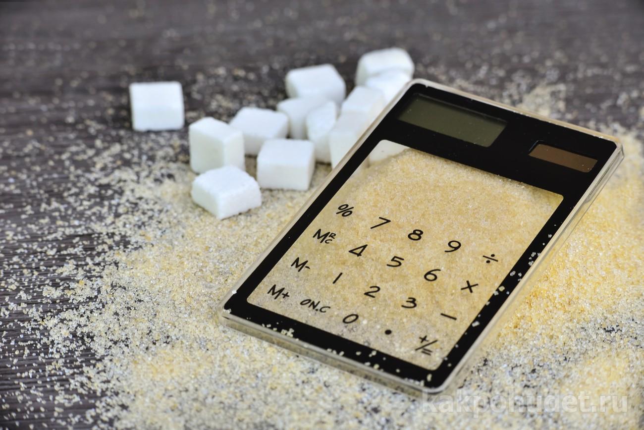 сахар и метаболизм