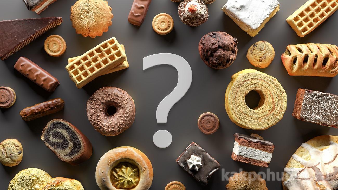 влияние сахара на метаболизм