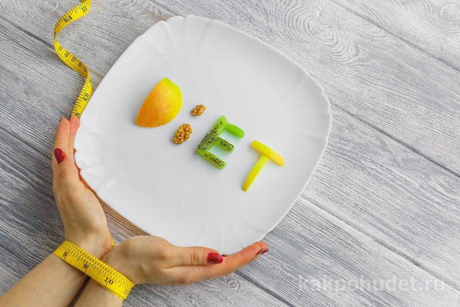 Программа голодания