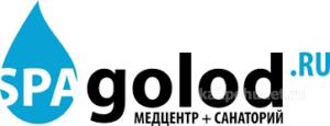 Медицинский центр «SpaGolod»