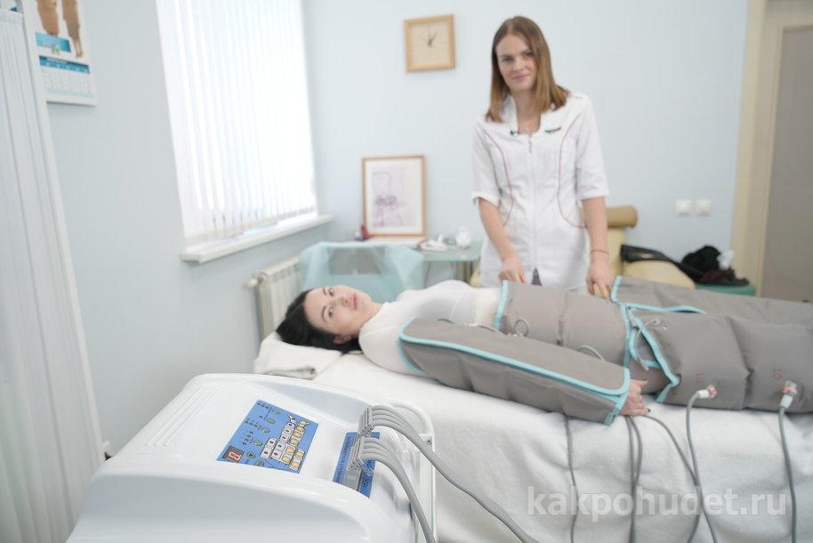 Клиника аппаратного похудения