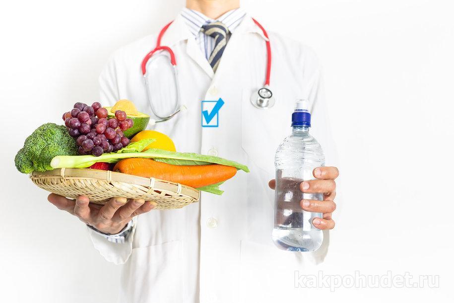 Как стать диетологом