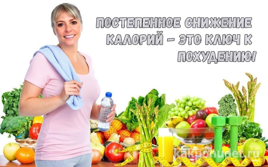 быстро похудеть женщине после 50(3)