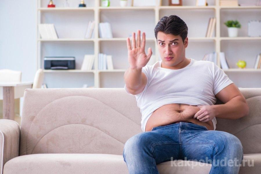 Выясняем причины лишнего веса