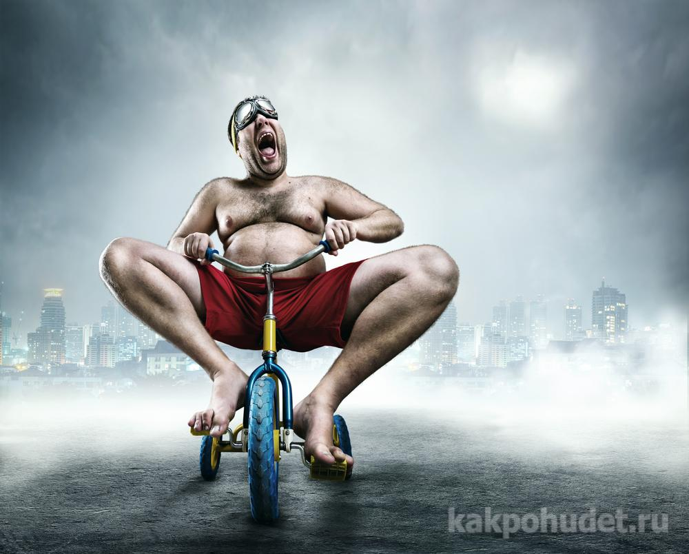 похудеть мужчине велосипед