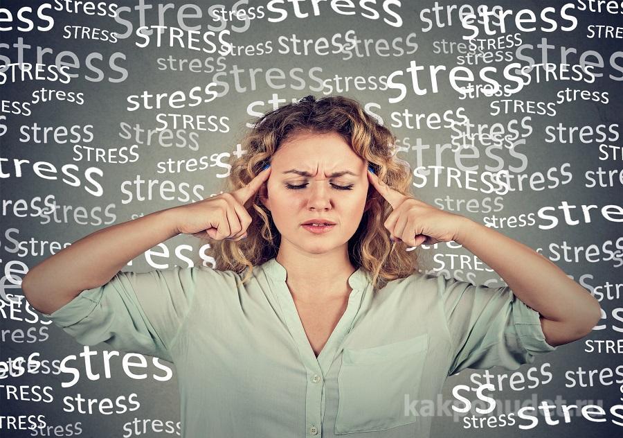 избавиться от стресса и похудеть