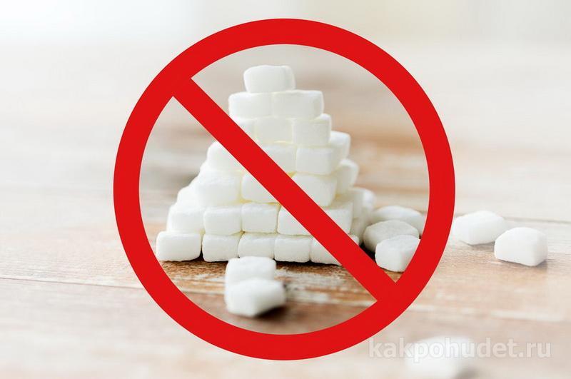 Исключите из рациона сахар и ограничьте употребление стимуляторов