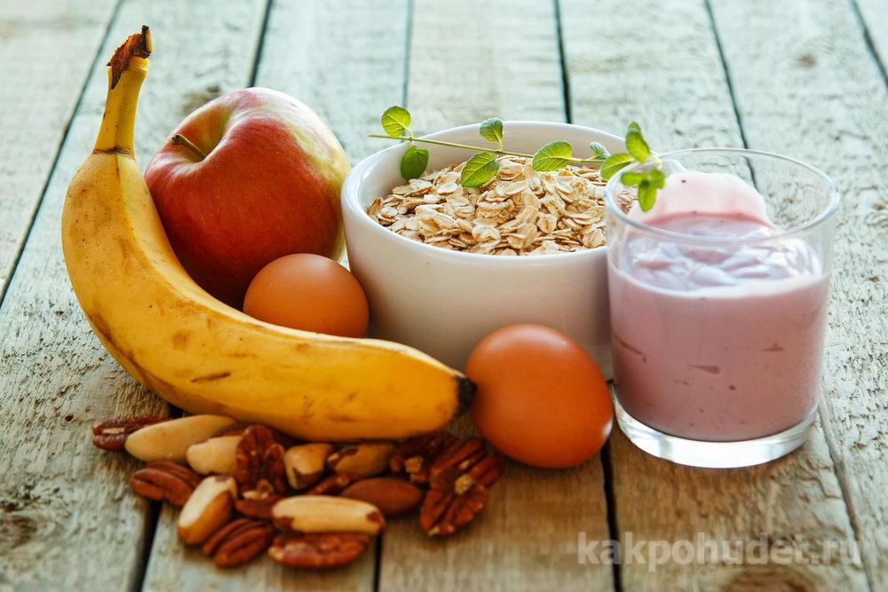 Ешьте вкусный завтрак