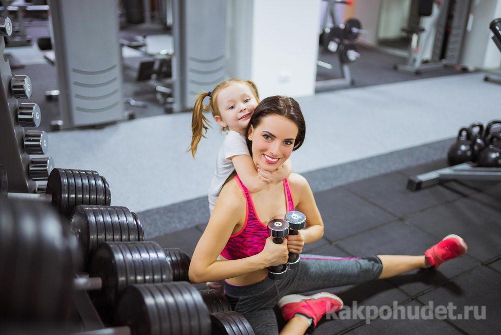 Физическая активность в фитнес-центре