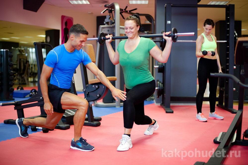 Фитнесс программа