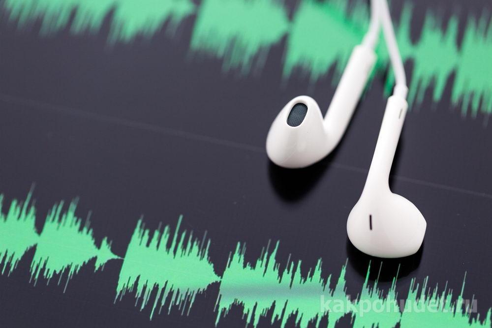 Аудиозаписи для гипноза и похудения