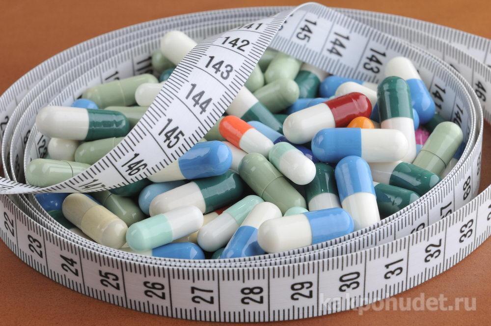 1. БАДы и гаджеты для похудения