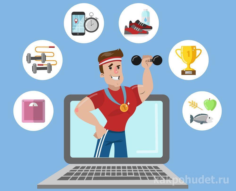 Онлайн-марафоны похудения