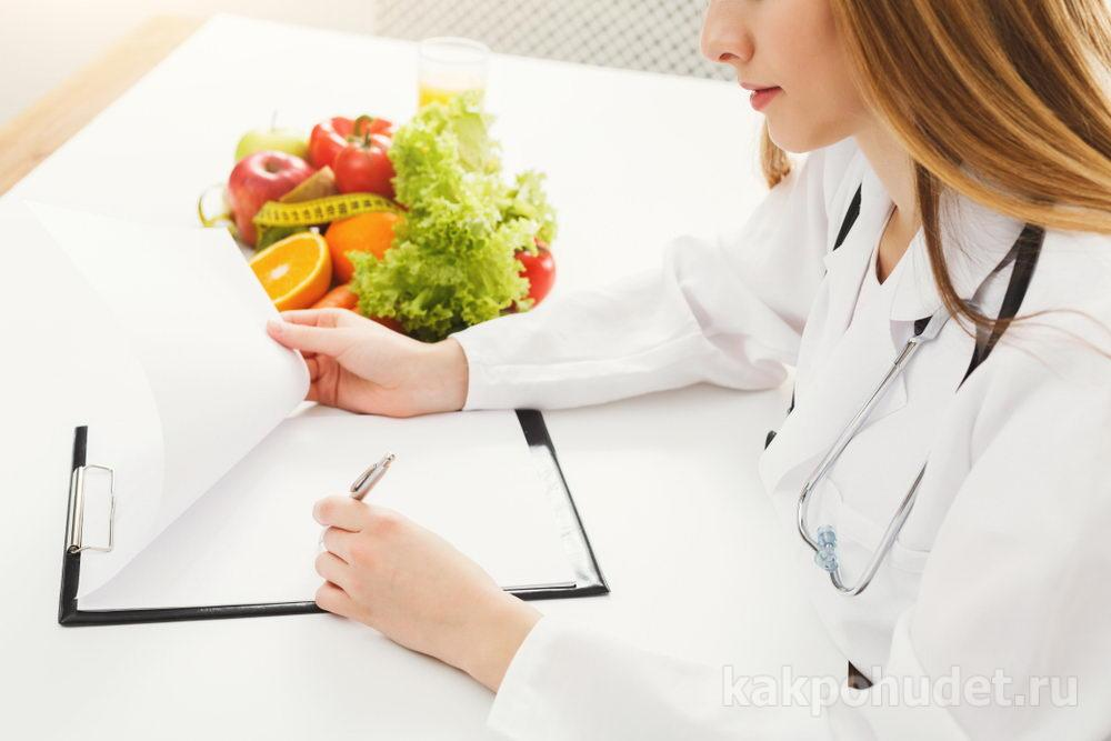 безопасность похудения с диетологом
