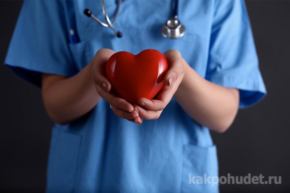 охрана сердечно-сосудистой системы
