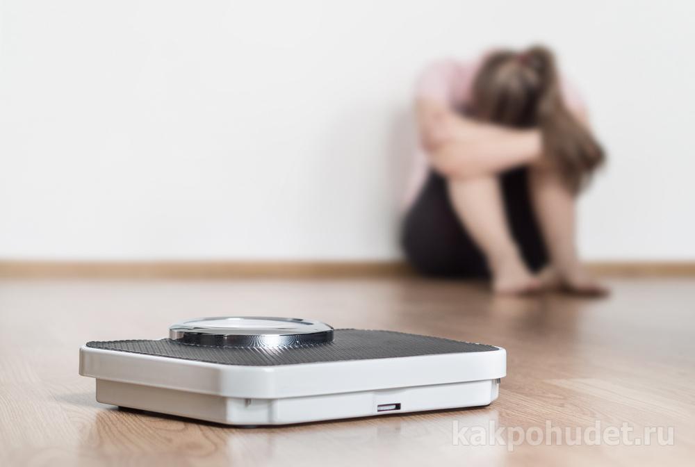 Проанализировать предыдущие попытки похудеть