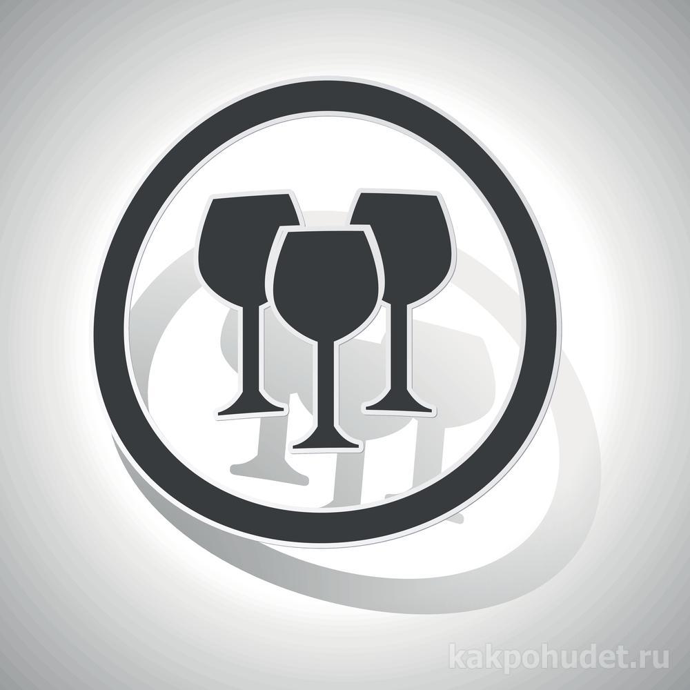 Пример – аналогия с алкогольной генетикой