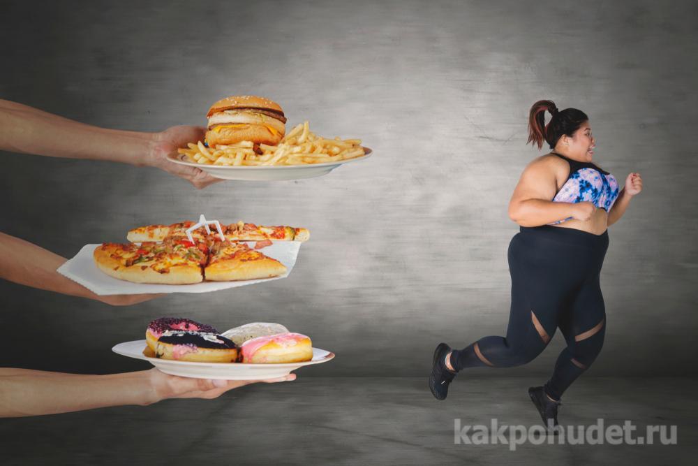 Как спастись от переедания, если гормон бездействует?