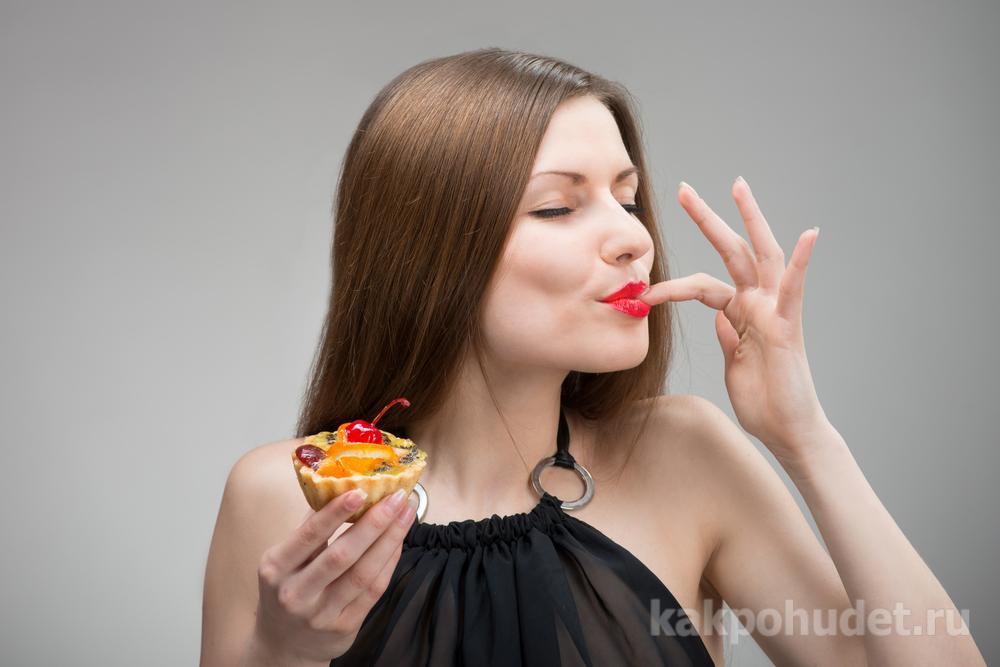 Почему еда приносит нам удовольствие?