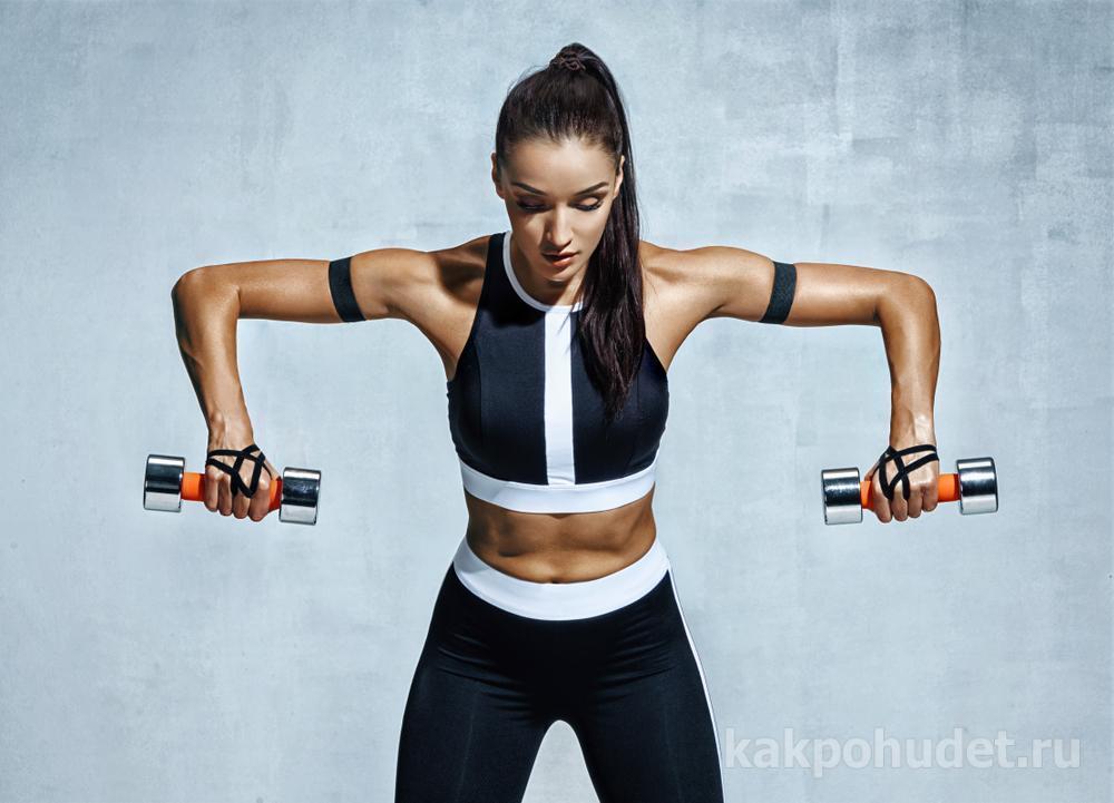 Для достижения и поддержания результата - нужно выполнять силовые тренировки