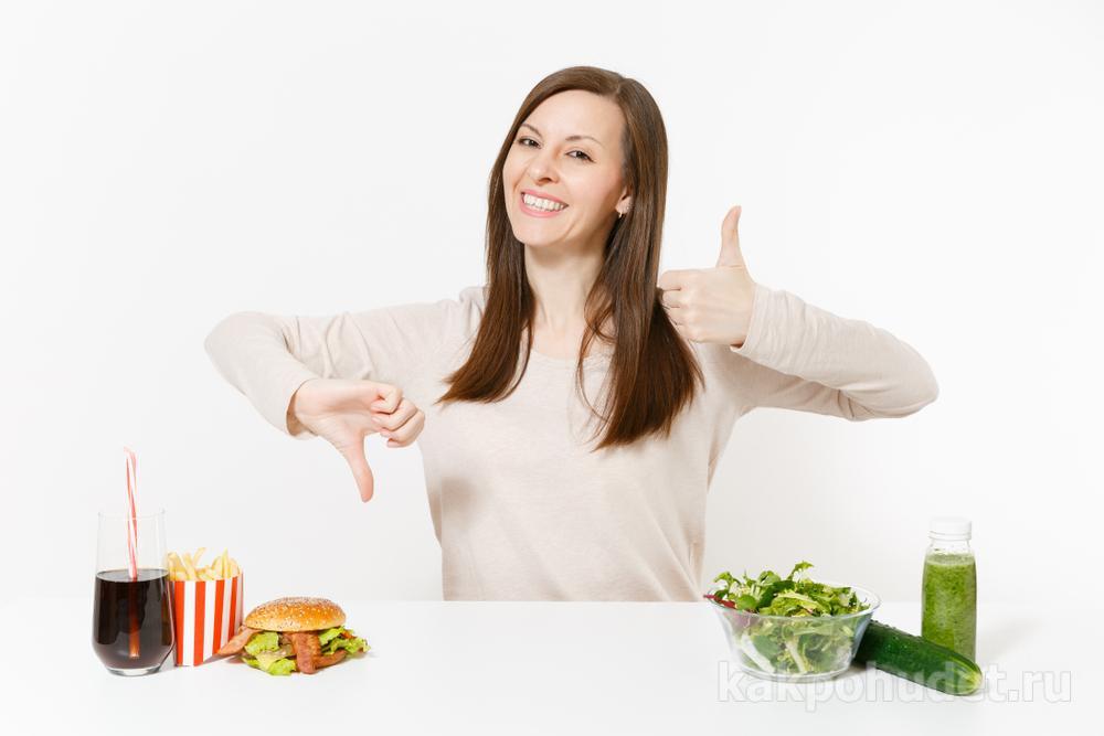 При переходе на правильное питание будут взлеты и падения