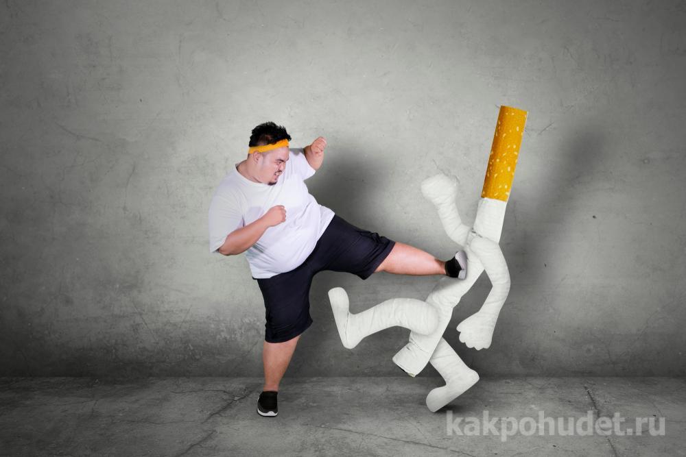 Боросаешь курить - растолстеешь