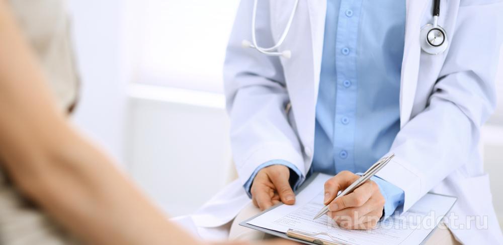 Закономерные выводы, как результат разумной практики похудения