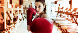 fear of strength training