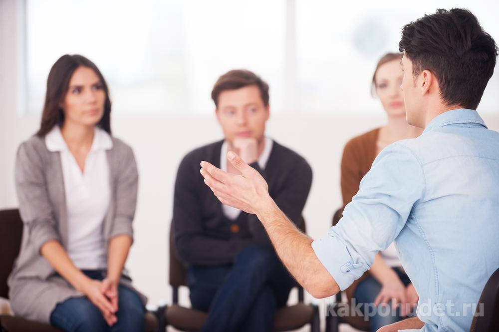 Для достижения и поддержания результата – необходима эмоциональная поддержка