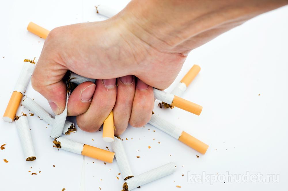 Сочетание диеты и отказа от сигарет - хорошо работают в комплексе