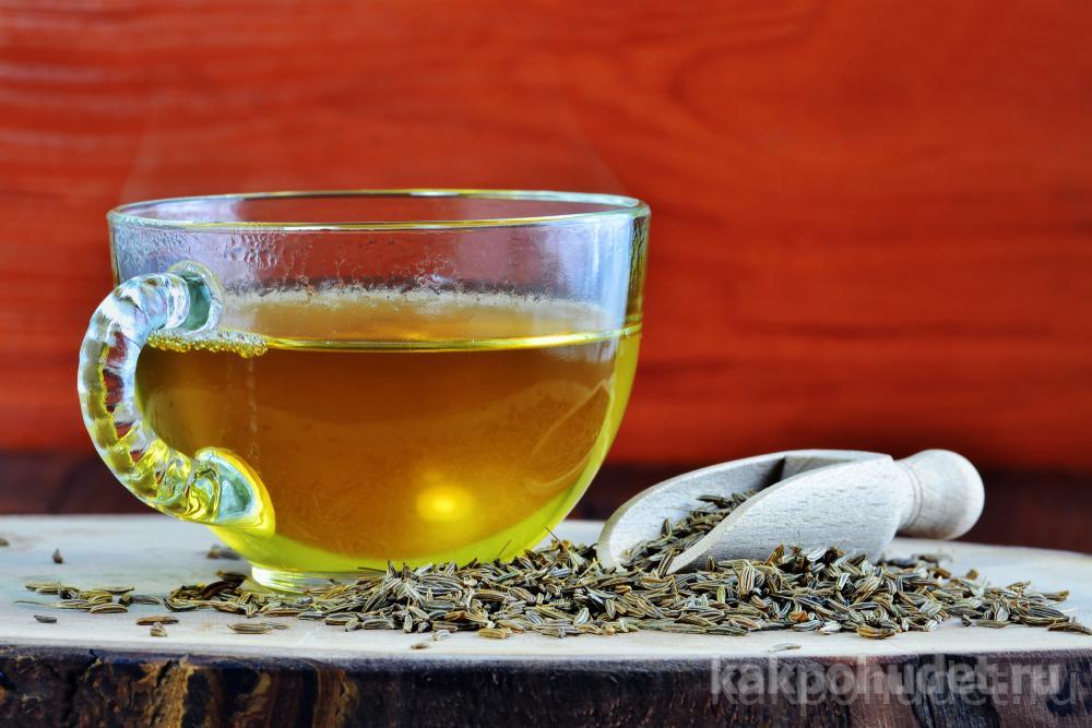 Как правильно готовить чай с тмином для похудения