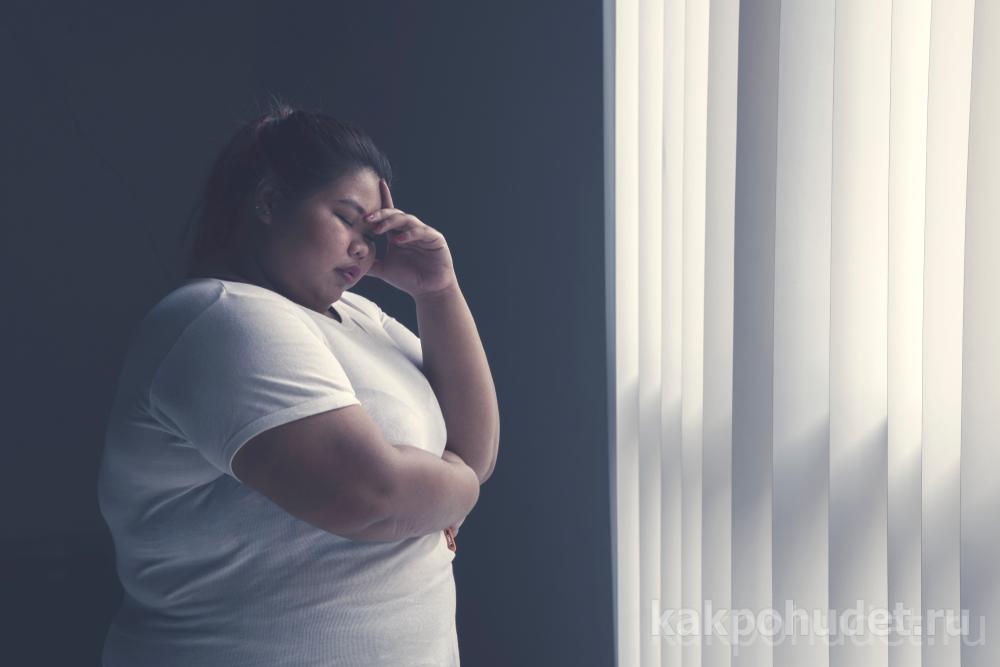 Попытки избавиться от жира в больнице