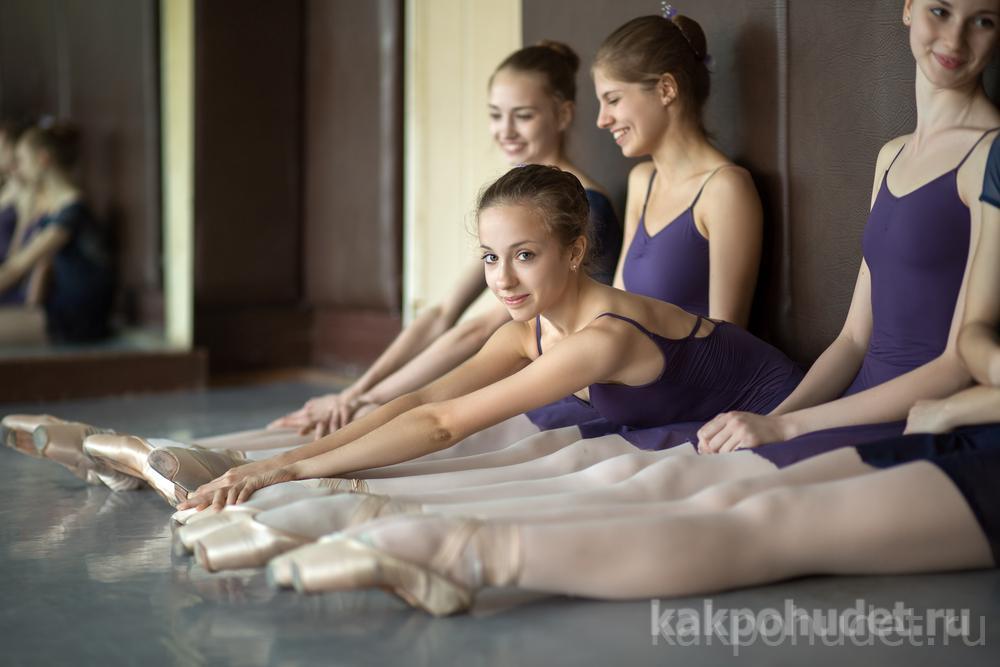 лечением юных танцовщиц.