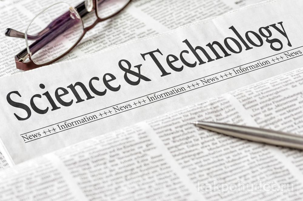 журнале Science