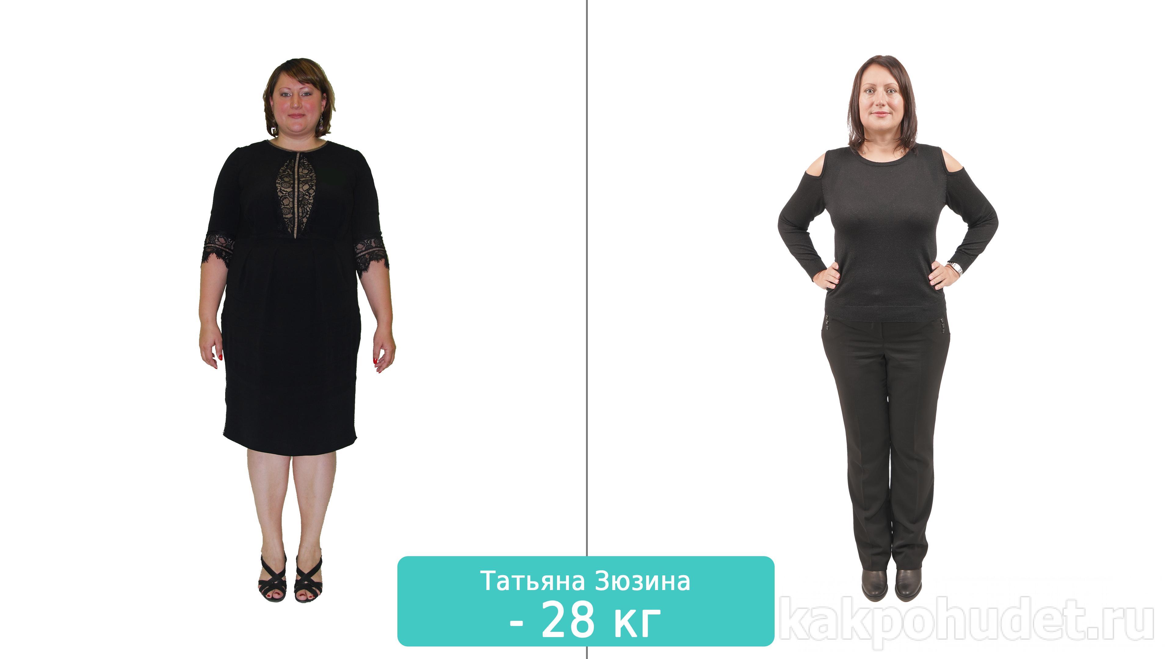 Она воспользовалась последним шансом похудеть и покорила Эльбрус!