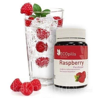 Конфеты Eco Pills Raspberry - для похудения
