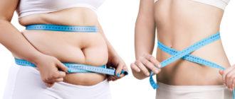 Система питания, предназначенная для снижения веса