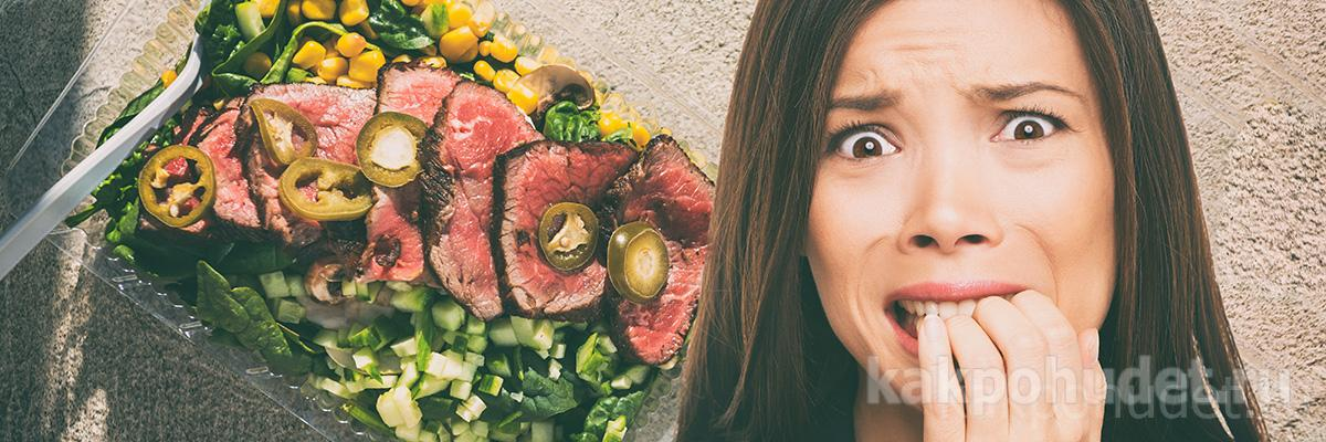 Обратная сторона кето диеты
