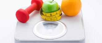Как похудеть и узнать результат снижения веса заранее