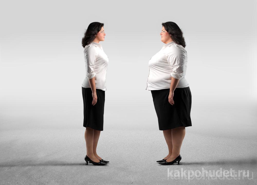 Безопасность похудения