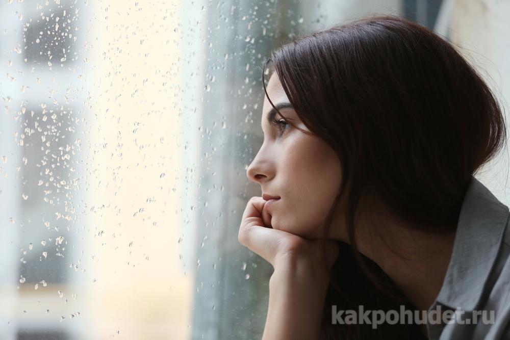 Депрессия после похудения