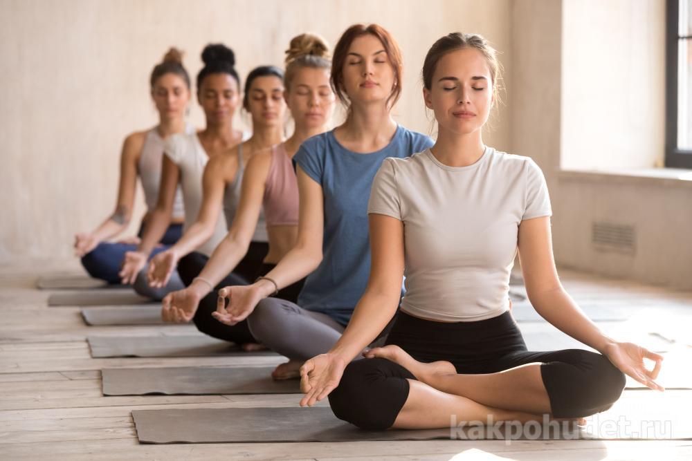 Групповая медитация
