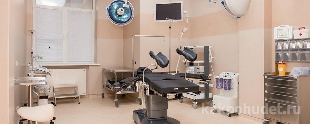 Клиника «GMTClinic»