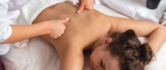 Ручной массаж для похудения